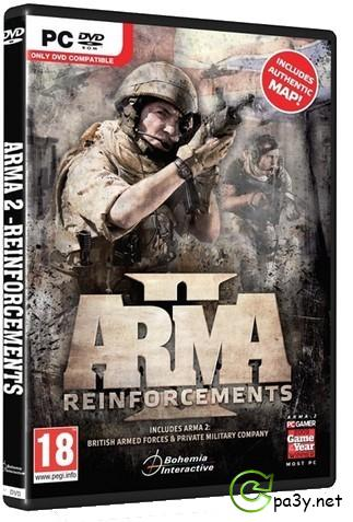 ARMA 2: Reinforcements (2011) PC