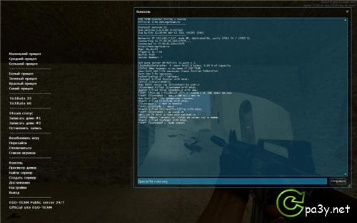 Counter-Strike:Source v60 +AutoUpdate (2011) PC