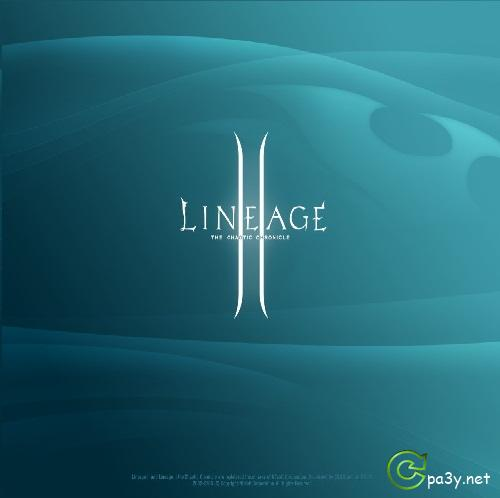 Lineage II Gracia Epilogue X1 (2010) РС