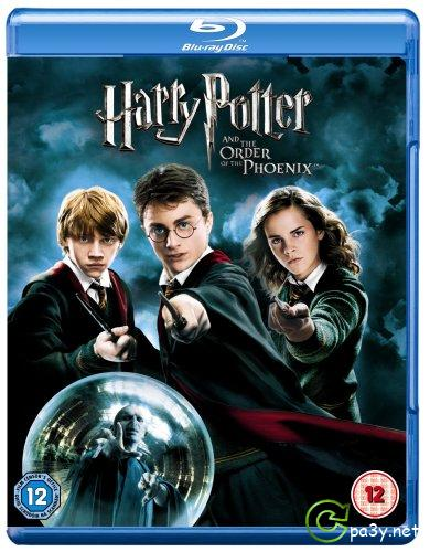 Гарри Поттер и орден Феникса / Harry Potter and the Order of the Phoenix (2007) BDRip