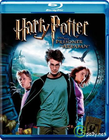 Гарри Поттер и узник Азкабана / Harry Potter and the Prisoner of Azkaban (2004) BDRip