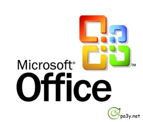 Microsoft Office 2003 SP3 RUS