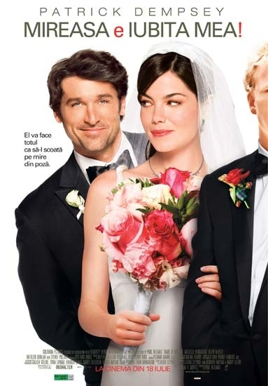 Друг невесты / Made of Honor (2008) Blu-ray CEE