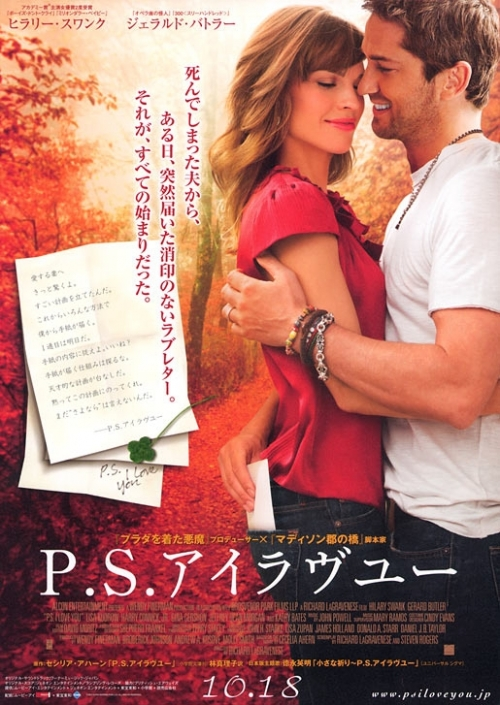P.S. Я люблю тебя / P.S. I Love You (2007) BDRip 720p