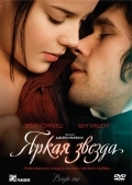 Яркая звезда / Bright Star (2009) BDRip