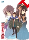 Исчезновение Харухи Судзумии / The Disappearance of Haruhi Suzumiya (2010) DVDRip