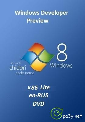Microsoft Windows Developer Preview х64 RUS Lite DVD