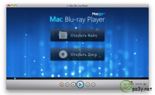 Mac Blu-ray Player 1.8.3 Rus