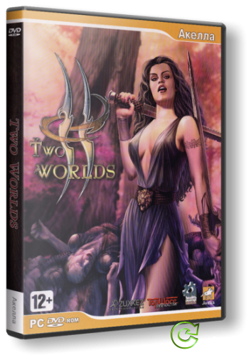 Два Мира II / Two Worlds II (2010) PC | Repack от R.G. Catalyst