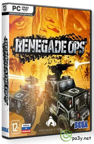 Renegade Ops (2011) PC | RePack от R.G. Catalyst