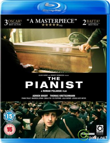 Пианист / The Pianist (2002) BDRip 1080p