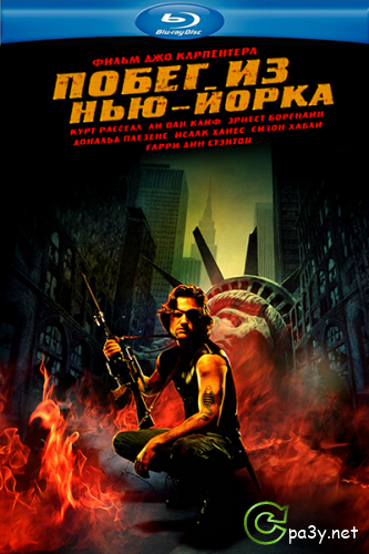 Побег из Нью-Йорка / Escape from New York (1981) Blu-Ray