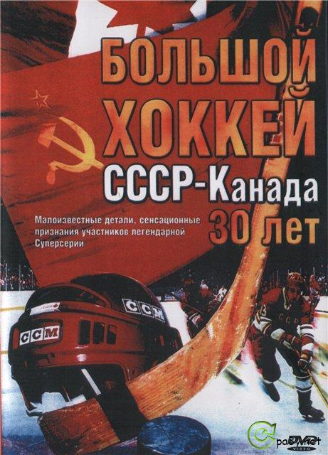 Скачать фильм Побег 3 Сезон русская версия