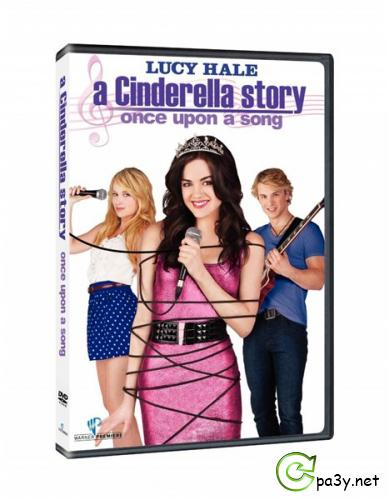 История Золушки 3 / A Cinderella Story: Once Upon a Song (2011) DVDRip | Лицензия
