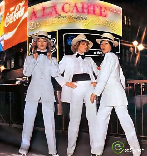 Ice in the sunshine (bmg/ae) - beagle music ltd, boney m, bad boys blue, a la carte, ryan paris