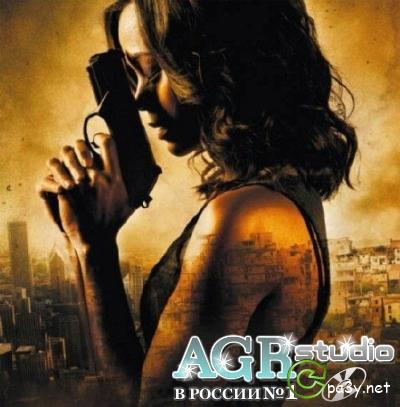 OST - Коломбиана / Colombiana from AGR (2011) MP3