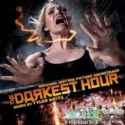 OST - Фантом / The Darkest Hour from AGR (2011) MP3