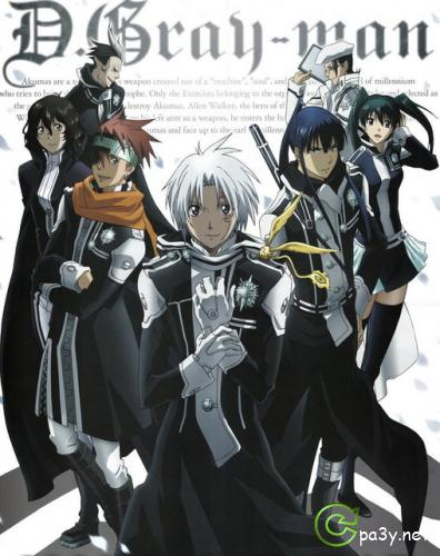 Грэй-мен / D. Gray-man [001-048 из 103] TV + Manga (2006-2008) BDRip-AVC, DVDRip-AVC | DD5.1