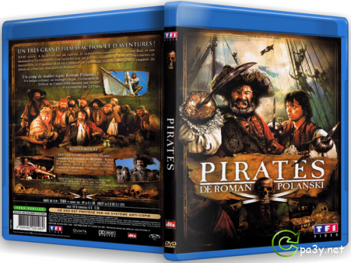 Пираты / Pirates (1986) DVD5