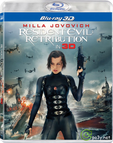Обитель зла. Возмездие / Resident Evil: Retribution (2012) BD3D 1080p | 3D-Video