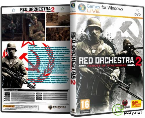 Red Orchestra 2: Герои Сталинграда / Red Orchestra 2: Heroes of Stalingrad - GOTY SinglePlayer (2012) PC | Steam-Rip от R.G. GameWorks