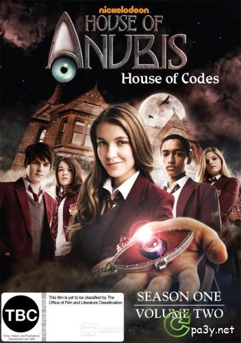 Обитель Анубиса / House of Anubis [S03] (2013) SATRip | D