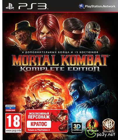 Mortal Kombat: Komplete Edition (2013) PS3 | RePack