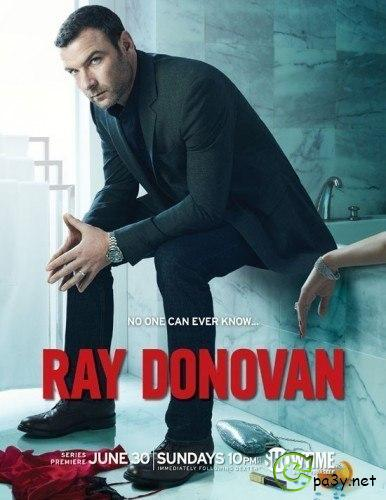 Рэй Донован / Ray Donovan [S01] (2013) HDTVRip 720p | NewStudio