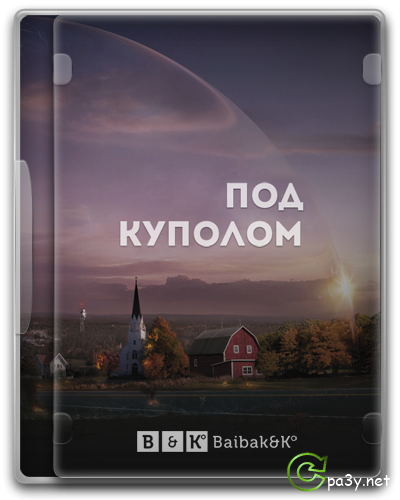 Под куполом / Under the Dome [S01] (2013) WEB-DL 1080p l BaibaKo