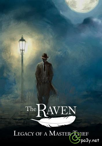 The Raven: Legacy of a Master Thief (2013) PC | Repack от Sash HD