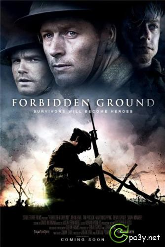 Раны войны / Forbidden Ground (2013) DVDRip | datynet