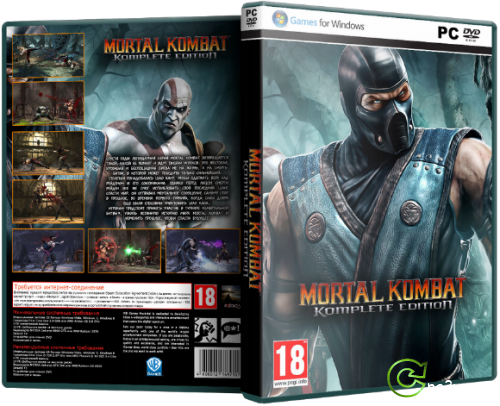 Mortal Kombat: Komplete Edition (2013) PC | RePack от Fenixx