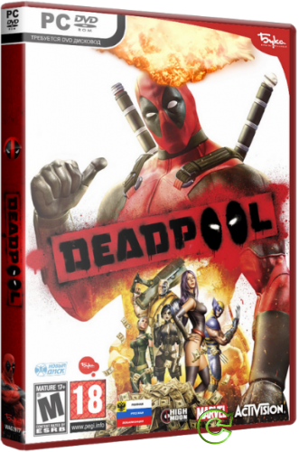 Deadpool (2013) PC | RePack от R.G. Механики
