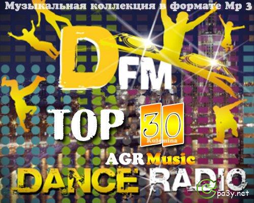 VA - Радио DFM - D Чарт - Top-30 + MFM Top 20 [01.09] (2013) MP3