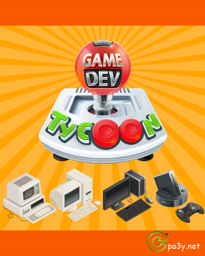 Game Dev Tycoon [v.1.4.3] (2013) PC | RePack от DeviLlundead
