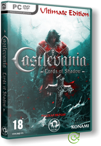 Castlevania: Lords of Shadow – Ultimate Edition [v.1.0.2.9] (2013) PC | RePack oт R.G. Revenants