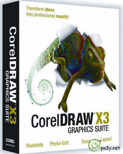 Corel Draw X3 (2005) PC