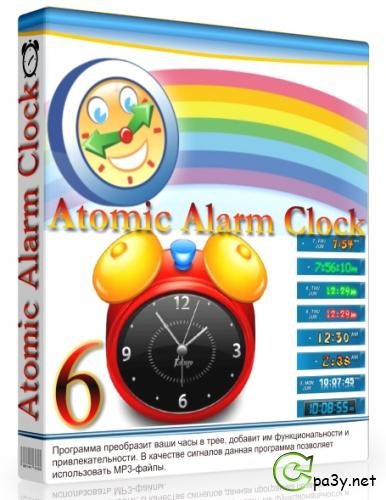Atomic Alarm Clock 6.19 (2013) PC