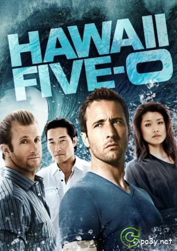 Полиция Гавайев / Гавайи 5.0 / Hawaii Five-0 [04x01-03] (2013) WEB-DL 720p от HDClub | LostFilm