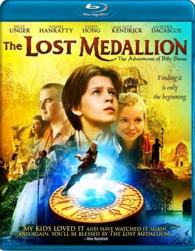 Пропавший медальон / The Lost Medallion: The Adventures of Billy Stone (2013) HDRip | L1