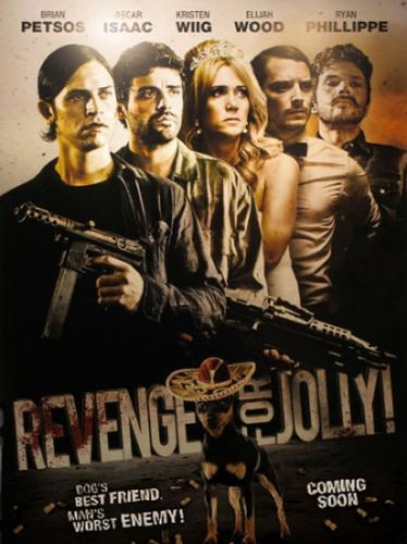Всех порву! / Revenge for Jolly! (2012) HDRip | P