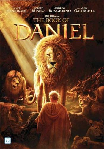 Книга Даниила / The Book of Daniel (2013) DVDRip от INTERCINEMA | L1