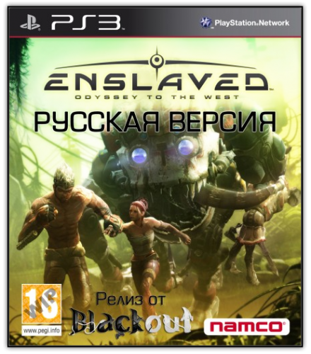 Enslaved: Odyssey to the West [v1.0 + 2 DLC] (2013) PS3 | RePack By R.G. Inferno