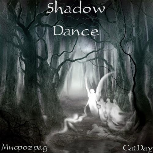 Сборник - Shadow Dance (2013) MP3