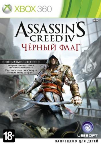 Assassin's Creed IV: Black Flag + DLC (2013) XBOX360