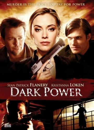 Темная сила / Dark Power (2013) DVDRip | НТВ+