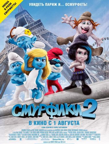 Смурфики 2 / The Smurfs 2 (2013) BDRip 1080p | HSBS | Лицензия | 3D-Video