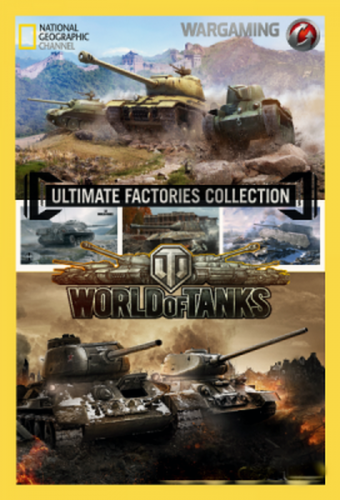 Мегазаводы: Wargaming / Ultimate Factories: Wargaming (2013) HDTVRip 720p