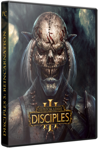 Disciples 3: Перерождение / Disciples 3: Reincarnation (2012) PC | RePack от Fenixx