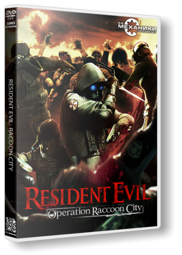 Resident Evil: Operation Raccoon City (2012) PC | RePack от R.G. Механики